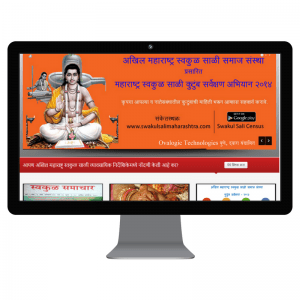 website-development-company-in-Pune