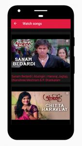 Android_App_development_Pune