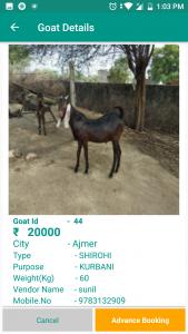 Shine Goat farm android app
